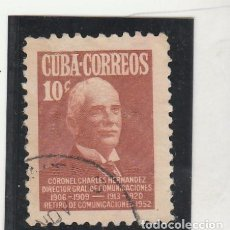 Sellos: CUBA 1952 - YVERT NRO. 371 - USADO. Lote 103774887