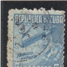 Sellos: CUBA 1950 - YVERT NRO. 330C - USADO - REGULAR CONSERVACION. Lote 103774923