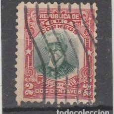 Sellos: CUBA 1910 - YVERT NRO. 154 - USADO -. Lote 103775371