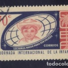 Sellos: S-1087- CUBA. JORNADA INTERNACIONAL DE LA INFANCIA.. Lote 105337131