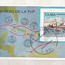 Sellos: CUBA HOJITA RECUERDO NUEVA** G08. Lote 106630483