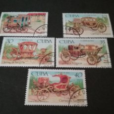 Sellos: SELLOS DE CUBA MATASELLADOS. 1994. CARROS. CURRAJES. RIO. ARBOLES. PAISAJES. NOBLEZA. CASAS.. Lote 107820464
