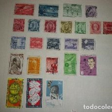 Sellos: CUBA - LOTE DE 24 SELLOS USADOS. Lote 109105091
