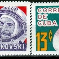Sellos: CUBA 1964. VUELOS COSMICOS, SERIE . **.MNH (18-124). Lote 113400931