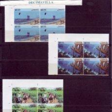 Sellos: CUBA, 2017-33, TURISMO, UPAEP, SIN DENTAR, IMPERFORATED. Lote 114348727