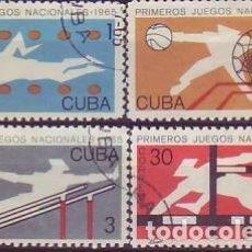 Sellos: CUBA. JUEGOS NACIONALES. YVERT 87275. Lote 115409319