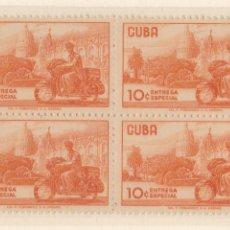 Sellos: FC290- CUBA E27. Lote 115532731