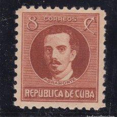 Sellos: FC295- CUBA 179. Lote 115532847