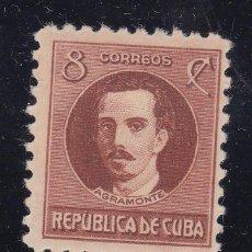 Sellos: FC296- CUBA 179. Lote 115532851
