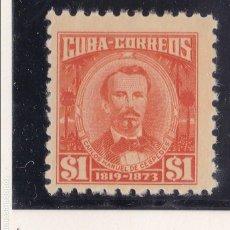 Sellos: FC297- CUBA 411. Lote 115532863
