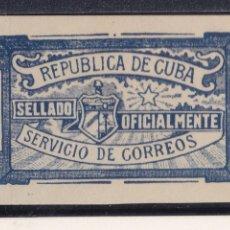 Sellos: FC300- CUBA DEVOLUCIÖN 5 (*). Lote 115532943