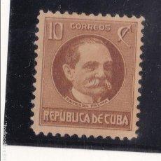 Sellos: FC302- CUBA 188B (*). Lote 115532979