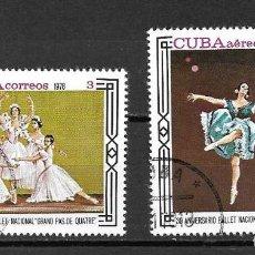 Sellos: BALLET DE CUBA. SELLOS AÑO1978. Lote 119182719