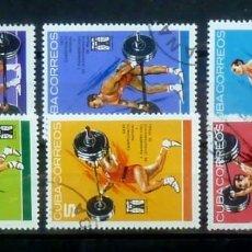 Sellos: CUBA- SERIE COMPLETA- USADOS. Lote 146729294