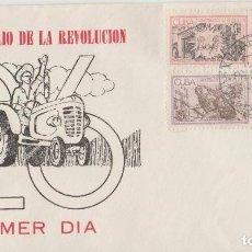 Sellos: SOBRE CUBA ANIVERSARIO DE LA REVOLUCION SELLOS. Lote 136535477