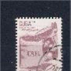 Sellos: CUBA EXPORTA CAFÉ. SELLO AÑO 1982. Lote 127092583