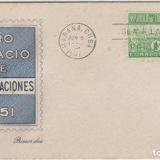 Sellos: SOBRE PRIMER DIA CUBA SELLOS AÑO 1951. Lote 127877215