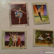 Sellos: LOTE DE 4 SELLOS DE CUBA : BALLETS. Lote 128158791