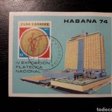 Sellos: CUBA. YVERT HB-42. COMPLETA USADA. HABANA 74. Lote 130816757