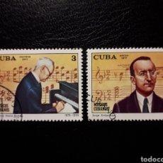 Timbres: CUBA. YVERT 2005 + A-255. SERIE COMPLETA USADA. MÚSICOS CUBANOS. MÚSICA.. Lote 130882821