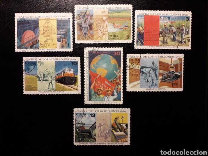 CUBA. YVERT 1426/32. SERIE COMPLETA USADA. INDUSTRIA AZUCARERA. AZÚCAR (Sellos - Extranjero - América - Cuba)
