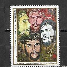Sellos: CUBA SERIE COMPLETA NUEVA PERFECTA 1977. Lote 133433146