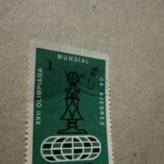 Sellos: CUBA 1966. Lote 131014529