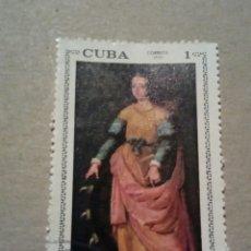 Sellos: CUBA 1971. Lote 131014944