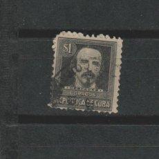 Sellos: LOTE M SELLOS SELLO CUBA AÑO 1914 . Lote 131729566