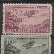 Sellos: LOTE LL SELLOS CUBA CORREO AEREO AÑOS 40. Lote 132215114