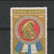 Sellos: LOTE LL SELLOS SELLO CUBA. Lote 132215750