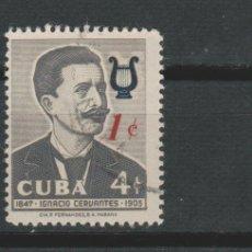 Sellos: LOTE Ñ SELLOS CUBA. Lote 156731630