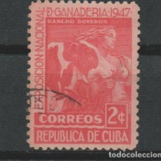 Selos: LOTE Ñ SELLOS SELLO CUBA. Lote 207103383