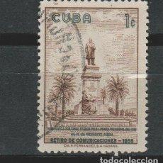 Timbres: LOTE P SELLOS SELLO CUBA . Lote 132219846