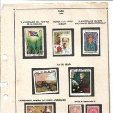 Sellos: SELLOS COLECCIÓN 1969-1975 CORRESPONDIENTES A CUBA 1969 ORIGINALES (VER FOTO ESCÁNER). Lote 133684466