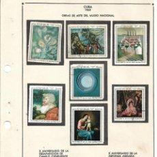 Sellos: SELLOS COLECCIÓN 1969-1975 CORRESPONDIENTES A CUBA 1969 ORIGINALES (FOTO ESCÁNER, HOJA INCOMPLETA). Lote 133684538