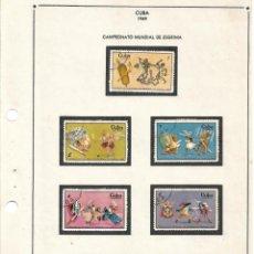 Sellos: SELLOS COLECCIÓN 1969-1975 CORRESPONDIENTES A CUBA 1969 ORIGINALES (VER FOTO ESCÁNER). Lote 133684686