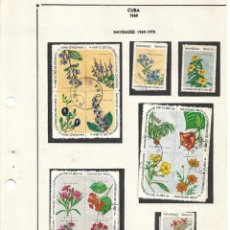 Sellos: SELLOS COLECCIÓN 1969-1975 CORRESPONDIENTES A CUBA 1969 ORIGINALES (VER FOTO ESCÁNER). Lote 133684714