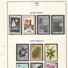 Sellos: SELLOS COLECCIÓN 1969-1975 CORRESPONDIENTES A CUBA 1970 ORIGINALES (FOTO ESCÁNER, INCOMPLETA). Lote 133684738