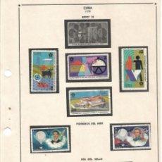 Sellos: SELLOS COLECCIÓN 1969-1975 CORRESPONDIENTES A CUBA 1970 ORIGINALES (FOTO ESCÁNER, INCOMPLETA). Lote 133684830