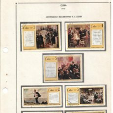 Sellos: SELLOS COLECCIÓN 1969-1975 CORRESPONDIENTES A CUBA 1970 ORIGINALES CENTENARIO LENIN (FOTO ESCÁNER). Lote 133684874