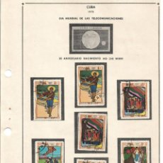 Sellos: SELLOS COLECCIÓN 1969-1975 CORRESPONDIENTES A CUBA 1970 ORIGINALES HO CHI MIN (INCOMPLETA). Lote 133684906