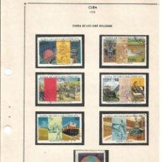 Sellos: SELLOS COLECCIÓN 1969-1975 CORRESPONDIENTES A CUBA 1970 ORIGINALES (VER FOTO ESCÁNER). Lote 133684966