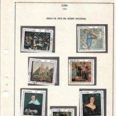Sellos: SELLOS COLECCIÓN 1969-1975 CORRESPONDIENTES A CUBA 1970 ORIGINALES (VER FOTO ESCÁNER). Lote 133684986