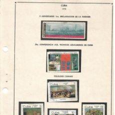 Sellos: SELLOS COLECCIÓN 1969-1975 CORRESPONDIENTES A CUBA 1970 ORIGINALES (VER FOTO ESCÁNER). Lote 133685006