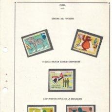 Sellos: SELLOS COLECCIÓN 1969-1975 CORRESPONDIENTES A CUBA 1970 ORIGINALES (VER FOTO ESCÁNER). Lote 133685022