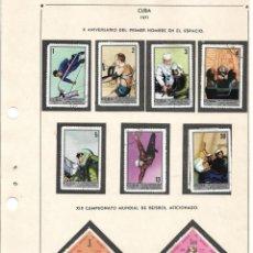 Selos: SELLOS COLECCIÓN 1969-1975 CORRESPONDIENTES A CUBA 1971 ORIGINALES (VER FOTO ESCÁNER). Lote 133841266