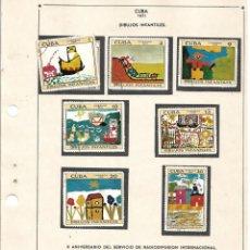 Sellos: SELLOS COLECCIÓN 1969-1975 CORRESPONDIENTES A CUBA 1971 ORIGINALES (VER FOTO ESCÁNER). Lote 133841454