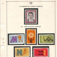 Sellos: SELLOS COLECCIÓN 1969-1975 CORRESPONDIENTES A CUBA 1972 ORIGINALES (VER FOTO ESCÁNER). Lote 133843014