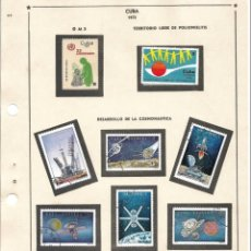 Selos: SELLOS COLECCIÓN 1969-1975 CORRESPONDIENTES A CUBA 1973 ORIGINALES (VER FOTO ESCÁNER). Lote 133843870